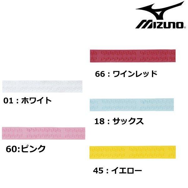 ミズノ mizuno グリップテープ(耐久タイプ) 63JYA804 テニス アクセサリー カラーグリップテープ