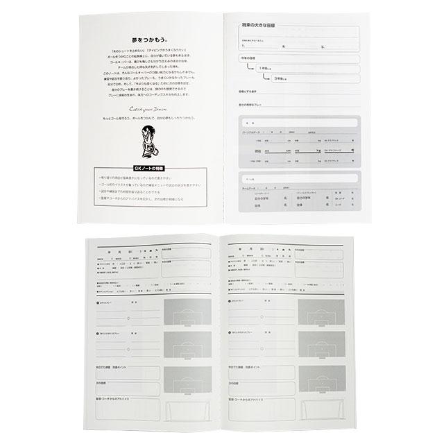 ウールシュポルト サッカー ゴールキーパーノート 練習記録ノート uhlsport U91911