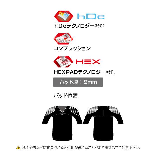 マクダビット mcdavid サッカー ゴールキーパー HEX GK シャツ ショートスリーブ アンダーウェア M7733