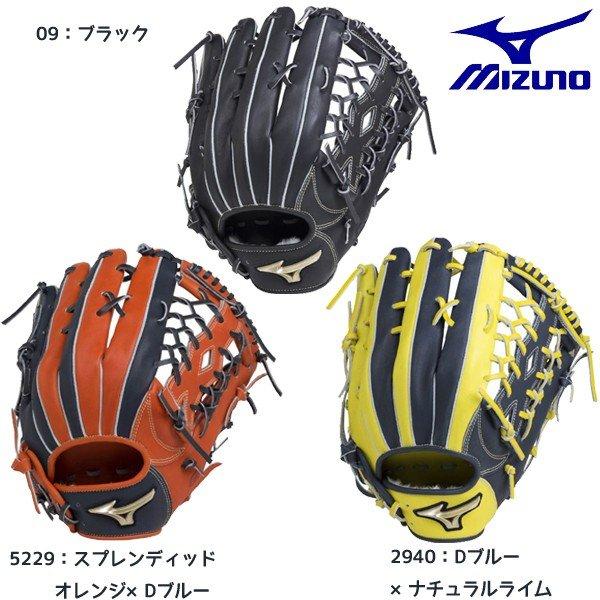 ミズノ MIZUNO ソフトボール ソフトGE Hselection01 1AJGS18207 ソフトボール用 グラブ
