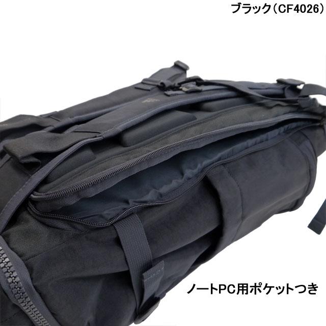 リュックサック ディパック アディダス OPS バックパック 30L adidas ECM27