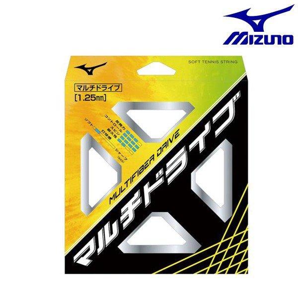 ミズノ MIZUNO MULTIFIBER DRIVE マルチファイバードライブ(ソフトテニス) 63JGN808 ソフトテニスガット