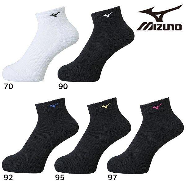 ミズノ mizuno ショートソックス V2MX8001 バレーボール ショートソックス 23-25cm 全日本着用 ワンポイントロゴ 靴下
