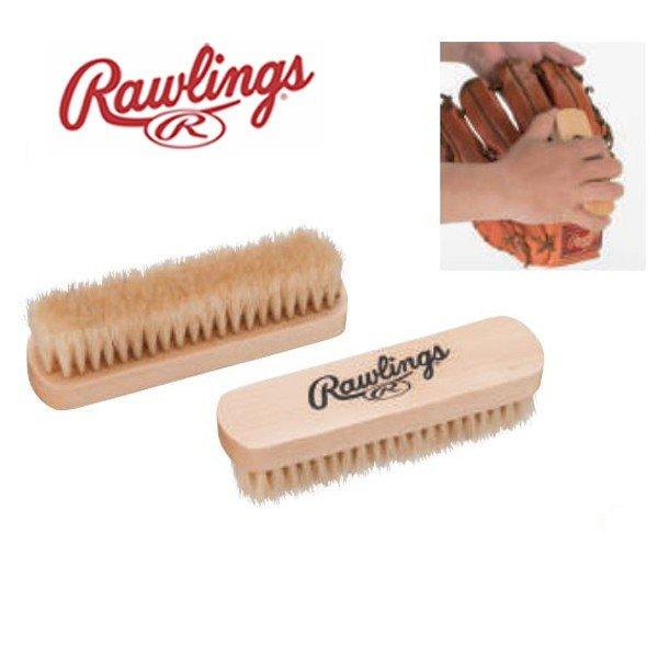 ローリングス 野球 グローブメンテナンス 磨け ブラシ (馬毛) EAOL6S14
