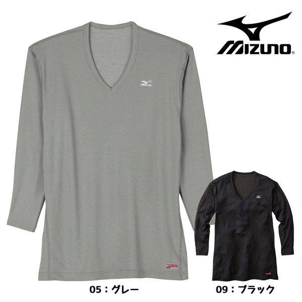 ミズノ mizuno ブレスサーモ ライトウエイト Vネック長袖シャツ A2JA5502