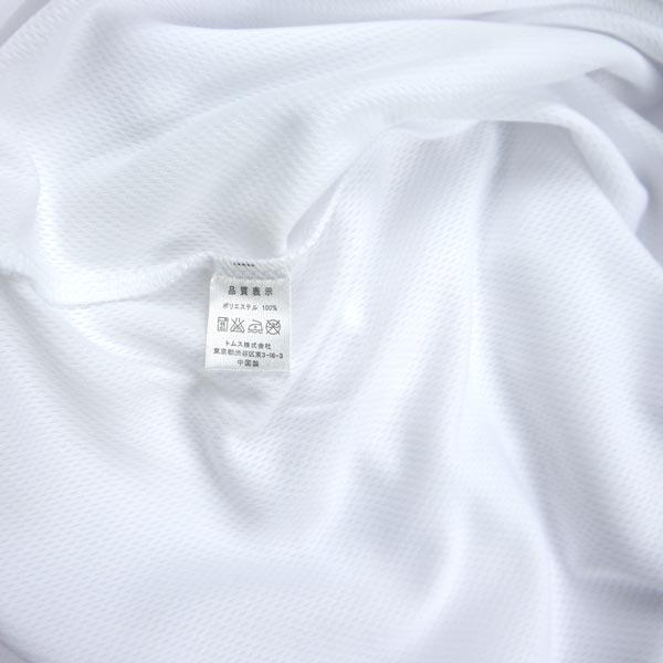 無地 Tシャツ 半袖  ドライTシャツ ネームT グリマー glimmer 300