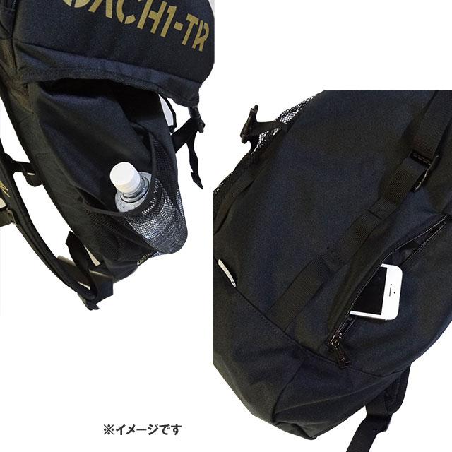 リュックサック アンブロ umbro GTH1-TR バッグパック UJS1603