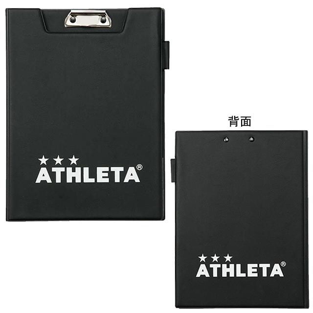アスレタ ATHLETA 作戦バインダー 05140 ノート ペン マグネット 付属 コーチ 監督 チーム用品
