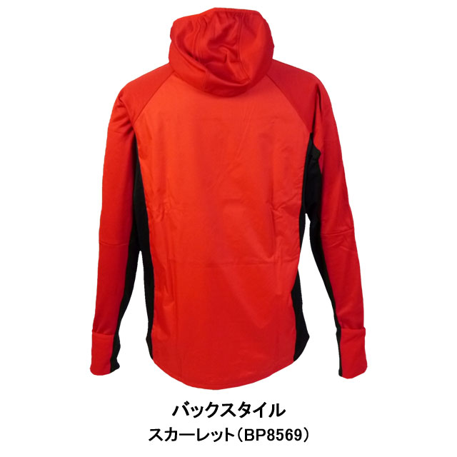 トレーニングシャツ 長袖 TIRO17 ウォームトップ 裏アルミ付 アディダス adidas BRR75