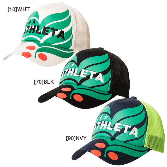 アスレタ ATHLETA キャップ 帽子 メッシュキャップ 05218