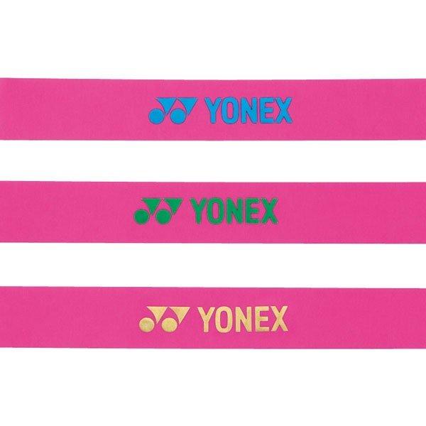 ヨネックス YONEX エッジガード5(ラケット3本分) AC158 テニス バドミントン
