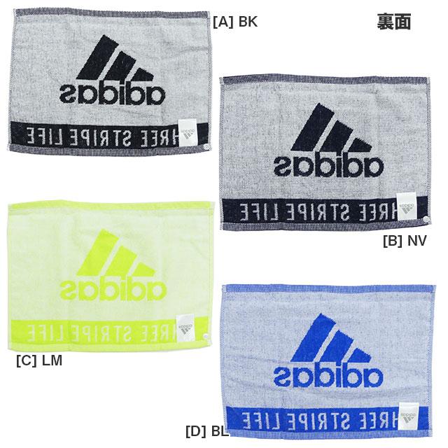 アディダス adidas ハンドタオル ADJT887 コットン ハンカチ