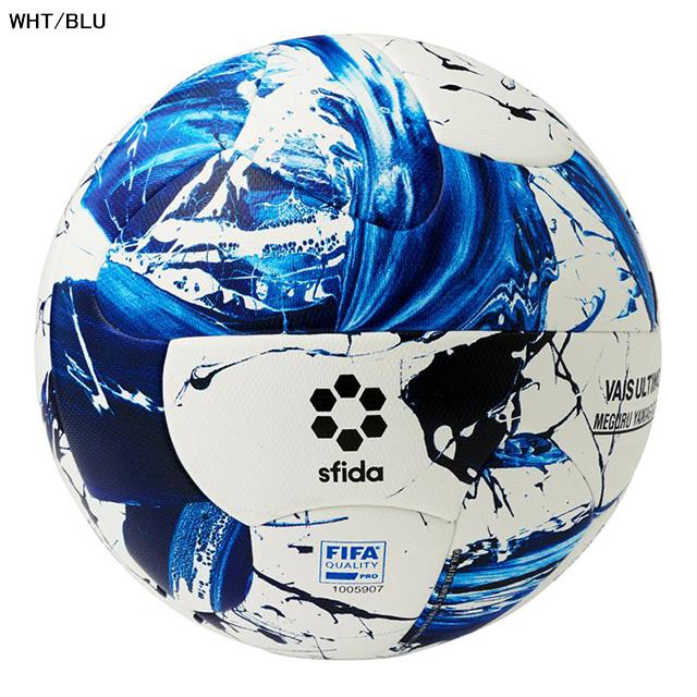 スフィーダ sfida VAIS ULTIMO PRO 5 SB-21VU01 サッカーボール 5号球 EAFF E-1フットボールチャンピオンシップ2022 公式試合球 JFA検定球