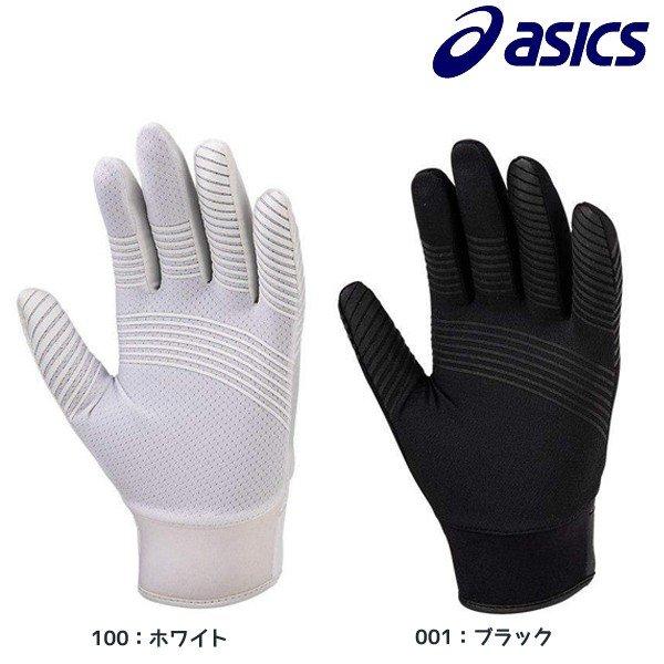 アシックス asics 野球 SPEED AXEL SM 守備用手袋 3121A356 片手用 高校野球ルール対応
