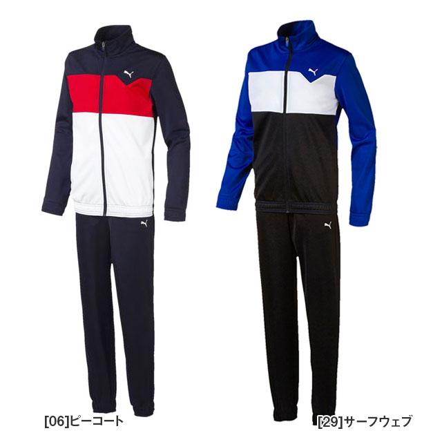 【ジュニア】裏起毛 ジャージ トレーニングウェア 上下セット プーマ puma トリコット スーツ 843976
