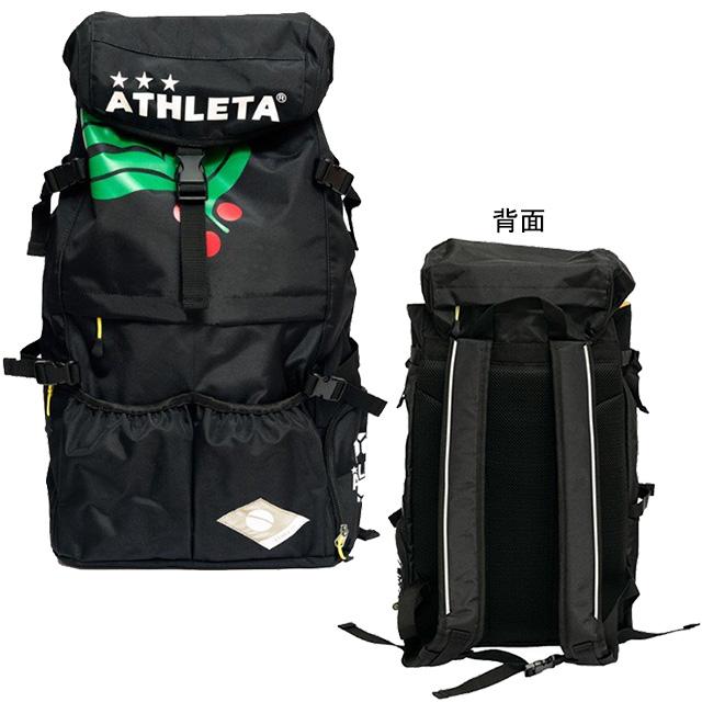 アスレタ ATHLETA カフェブラバックパック 35L 05253L リュックサック シューズ 収納 練習通い 遠征