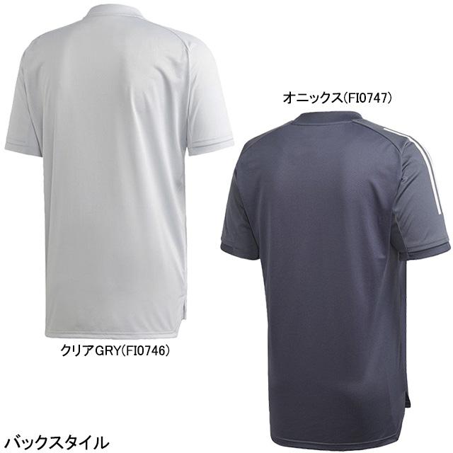 ドイツ代表 2021 トレーニングジャージー GKD66 レプリカ プラクティスシャツ 半袖 練習着 アディダス adidas