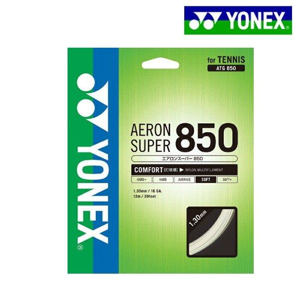 ヨネックス YONEX AERON SUPER 850 エアロンスーパー850 ATG850 硬式テニスガット