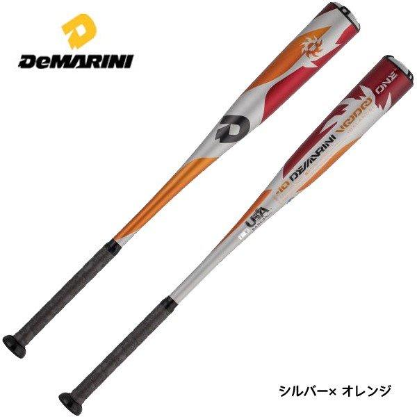 ウィルソン ディマリニ ヴードゥ ONE リトルリーグ用 WTDXJLRUO 野球 新基準対応 リトルリーグバット 特価 セール