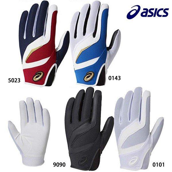 アシックス asics ゴールドステージ 守備用手袋 片手 BEG171