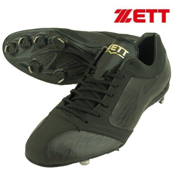 ゼット ZETT スーパーグランドジャック BSR2786-1919 野球 金具スパイク 軽量 黒 ブラック