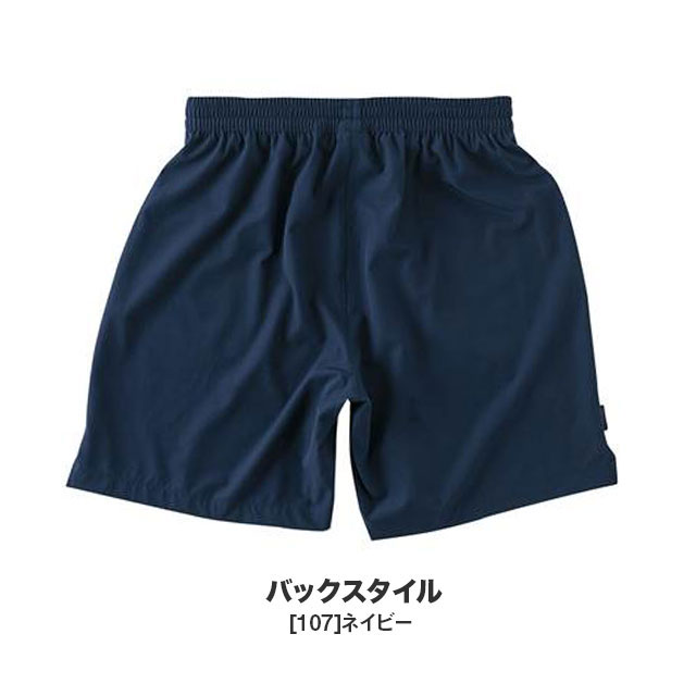 【ジュニア】 ケルメ KELME プラクティスパンツ K20S140J プラパン トレーニングパンツ ショートパンツ 子供用
