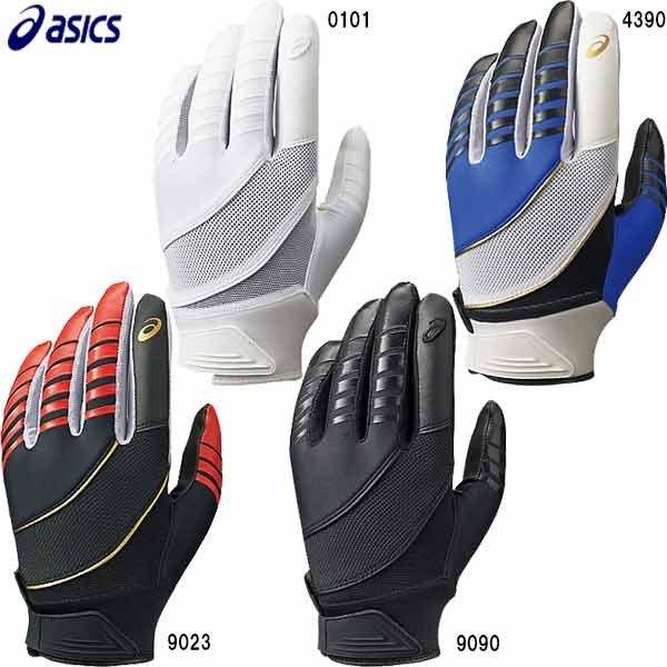 アシックス ASICS ゴールドステージ 守備用手袋 片手 左手用 BEG151 キャッチンググローブ 片手 野球