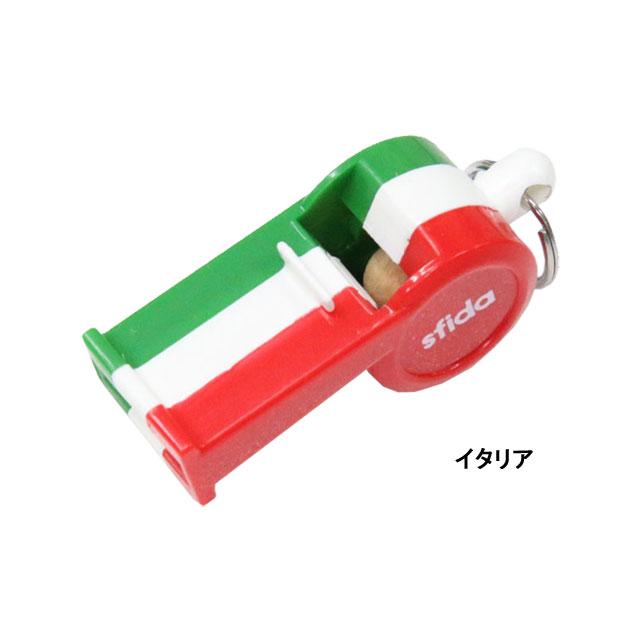 スフィーダ sfida ホイッスル TORICOROL OSFTOR01 レフェリー 審判用品 笛 国旗型