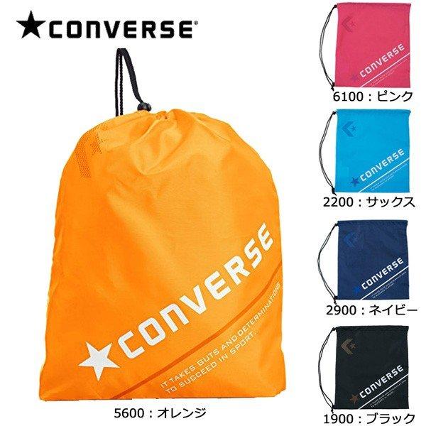 コンバース CONVERSE ランドリーバッグ C1509092 バスケットボール