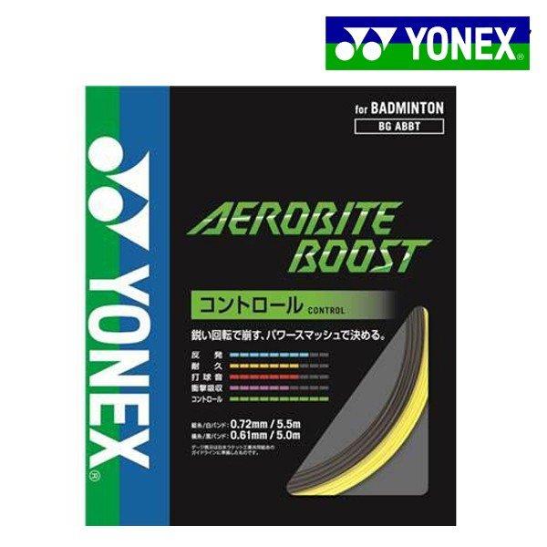 ヨネックス YONEX エアロバイトブースト AEROBITE BOOST BGABBT-815 バドミントン ガット グレー イエロー