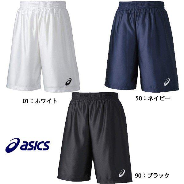アシックス asics メンズ バスケットボール ウェア ハーフパンツ プラパン XB7615