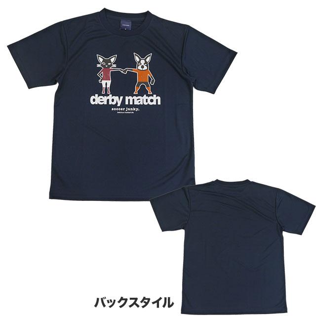 サッカージャンキー フタバスポーツ コラボ プラシャツ DerbyMatch+2 SJBF002 別注