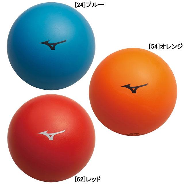 ミズノ MIZUNO ミズノ リフティングボール STEP1 P3JBA041 ミニボール 13cm