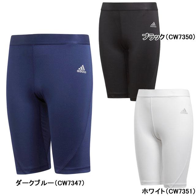 【ジュニア】 インナー スパッツ アディダス KIDS アルファスキン TEAM ショートタイツ adidas EUV04 子供用