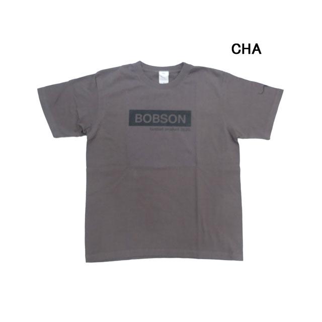 ボブソン Bobson BBSN ロゴ Tシャツ フタバスポーツオリジナル BSP-02 半袖 Tシャツ メンズ レディース 男女兼用