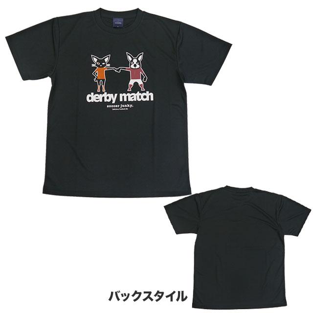 サッカージャンキー フタバスポーツ コラボ プラシャツ DerbyMatch+1 SJBF001 別注