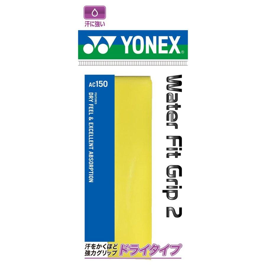 ヨネックス YONEX ウォーターフィットグリップ2 AC150 004 イエロー Y