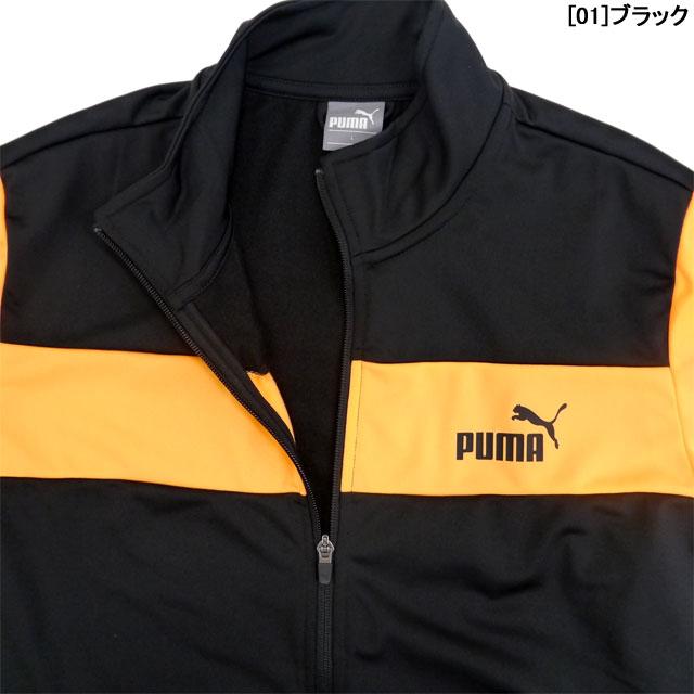 トレーニングウェア ジャージ 上下セット 裏起毛 プーマ トレーニングスーツ puma 844173
