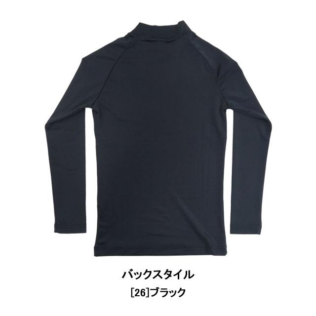 【ジュニア】 フタバスポーツ オリジナル 長袖 JRインナーシャツ 無地 TF017J