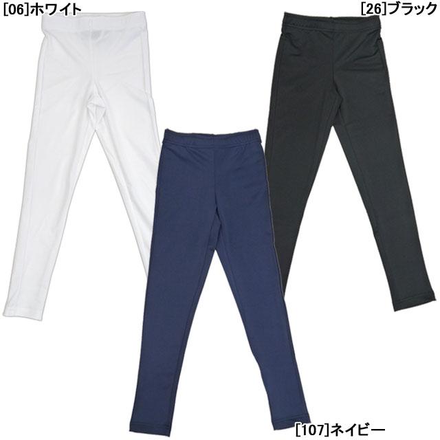 【ジュニア】 ロングスパッツ フタバスポーツオリジナル 無地 インナータイツ TF018J