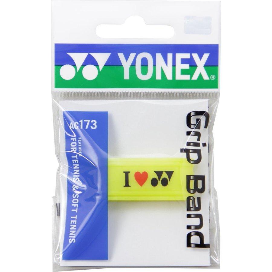 ヨネックス YONEX グリップバンド(1個入り) AC173 004 イエロー