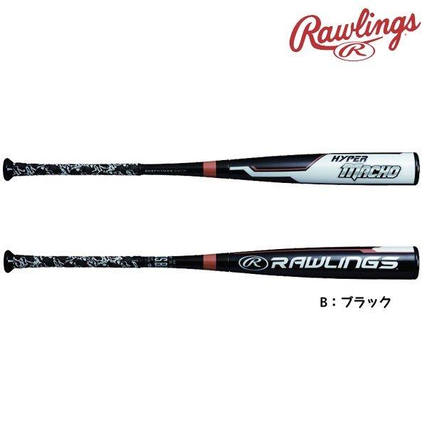 ローリングス Rawlings 一般 野球 [軟式用] HYPER MACHO(セミトップバランス) BR9FHYMAO 軟式バット
