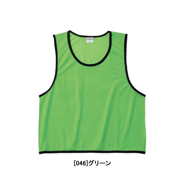 【ジュニア】トムス TOMS ビブス 00007-BBS 単品 子供用 番号なし