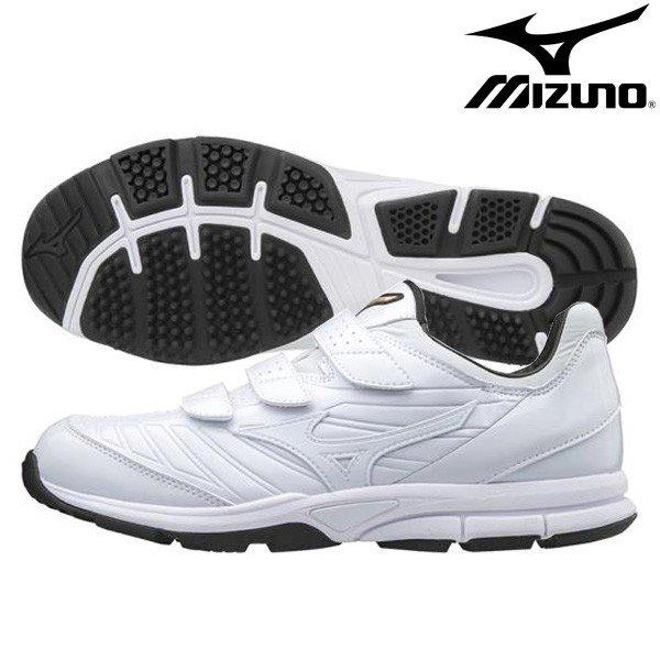 ミズノ MIZUNO グローバルエリート トレーナー 11GT171001 野球 メンズ トレーニングシューズ トレシュー ホワイト