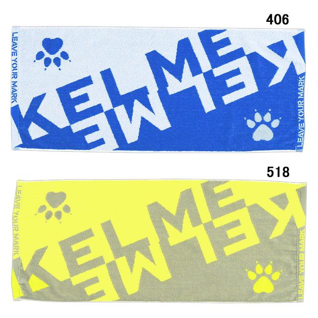 ケルメ KELME スポーツタオル KC21S002W スポーツ フェイスタオル 綿