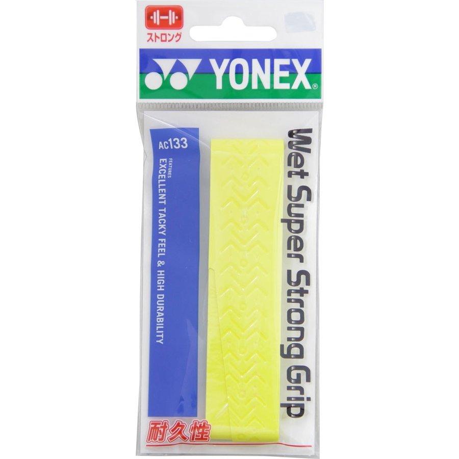 ヨネックス YONEX ウェットスーパーストロングGRIP AC133 004 イエロー Y