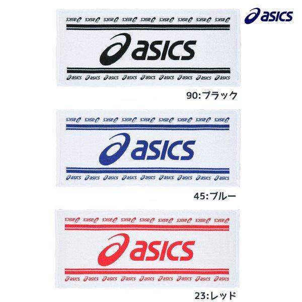 アシックス asics フェイスタオル XAL149 スポーツタオル