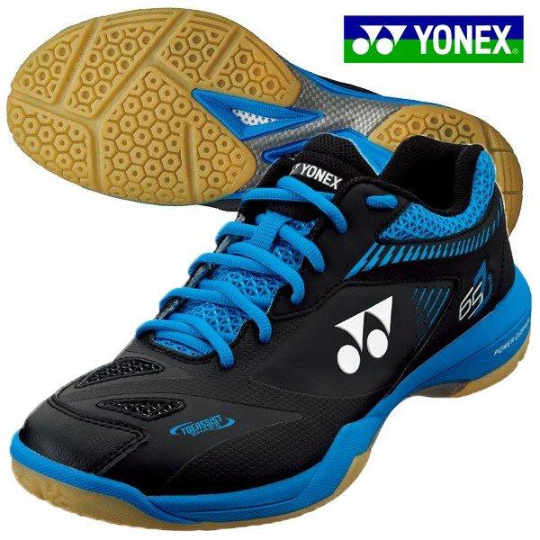 ヨネックス YONEX パワークッション 65Z2 SHB65Z2-188 メンズ バドミントンシューズ 3E幅 ブラック ブルー 黒 青