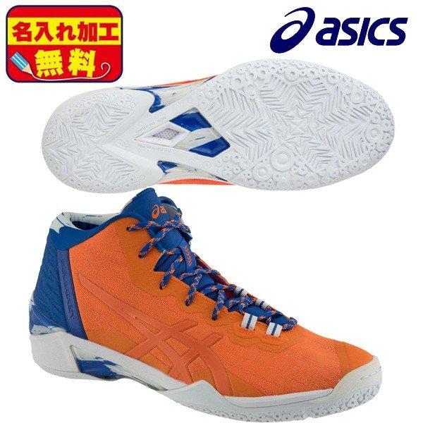 名入れ無料 アシックス ゲルバースト23 GE 1061A018-816 バスケットボール シューズ メンズ レディース バッシュ ブルー オレンジ