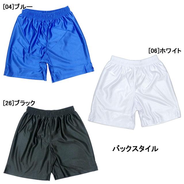 【ジュニア】 フタバオリジナル サッカー ゲームパンツ TF016J